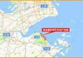 慈溪被认定为全国首批 省唯一国家现代农业产业园