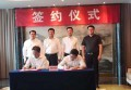 """华韵慈溪项目正式签约 长三角升级""""非遗+文旅产业""""新模式"""