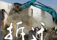大规模拆迁要来了!宁波这29个村将要被土地征收!