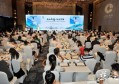 2020慈溪市文旅体项目产业招商推介会在沪举行