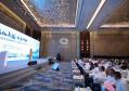 2020慈溪市文旅体项目产业招商推介会在上海举行
